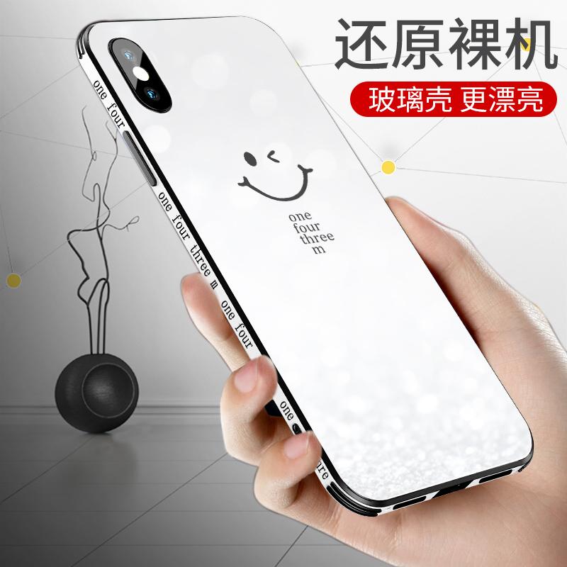 苹果x手机壳玻璃笑脸全包防摔XR抖音同款iPhonexsmax保护套超薄女(用5元券)