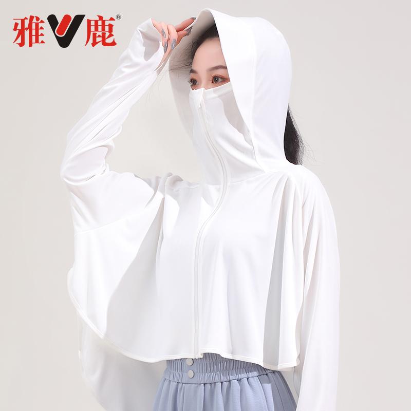 雅鹿防晒衣女2021新款防紫外线透气长袖薄款冰丝骑车防晒服外套夏