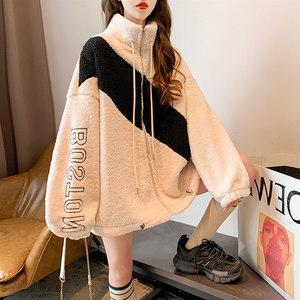 立领羊羔毛外套女秋冬装2021年新款加厚加绒卫衣女开衫拉链ins潮