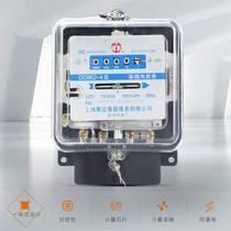 单相机械表DDS862-出租房电能表电度表火表透明型