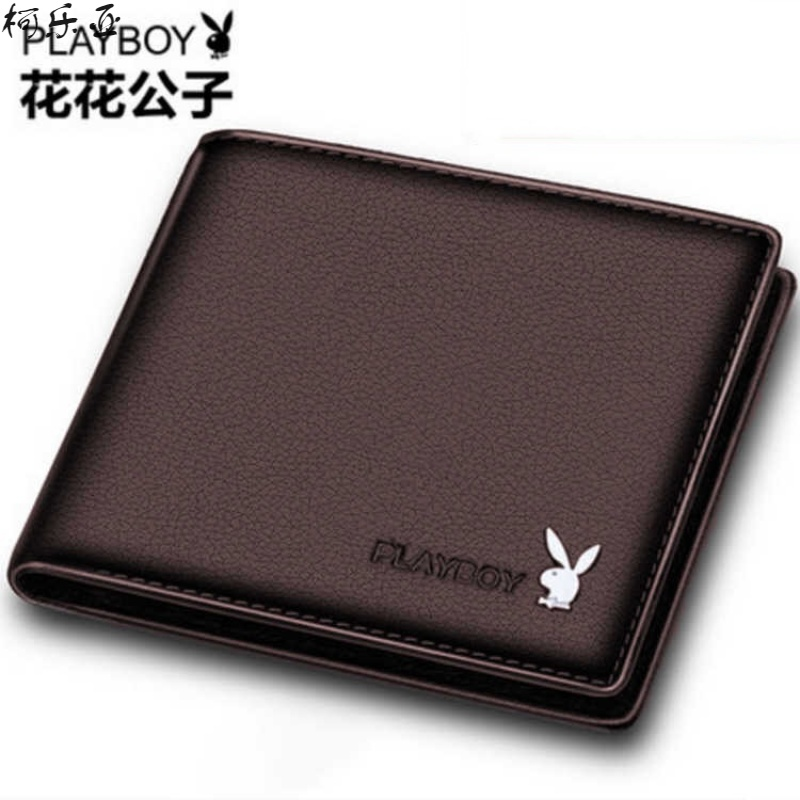 Playboy mens wallet 2019 new short leather young boys soft leather student mens small wallet