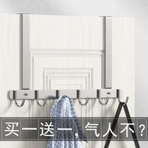 挂钩墙壁挂挂衣架一排免打孔卫生间毛巾不锈钢排钩厨房浴室长条勾