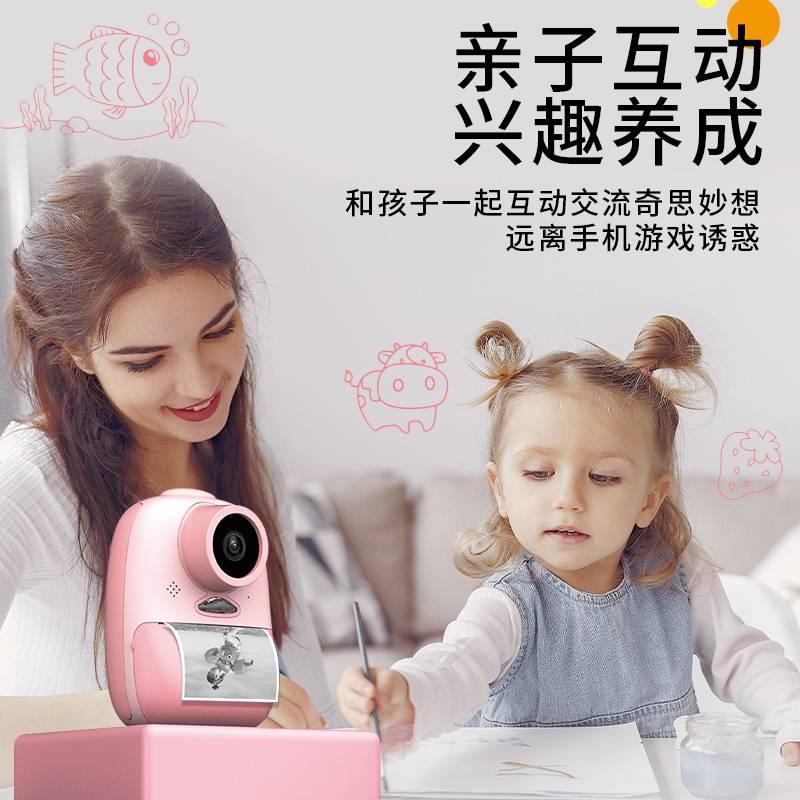 子供のカメラのおもちゃは写真を撮って、チェキのデジタルハイビジョンの旅行の贈り物を印刷することができます。
