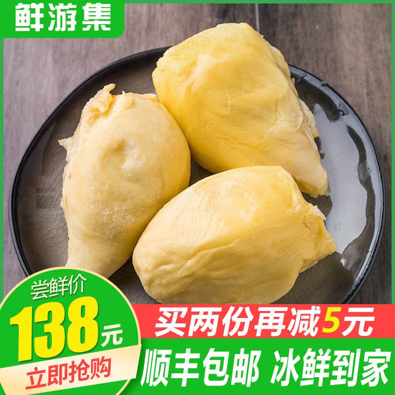 A级泰国榴莲肉冰冻榴莲无核金枕头榴莲肉进口新鲜水果顺丰包邮