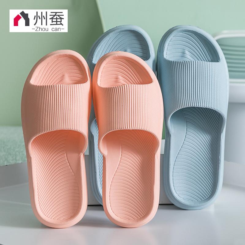 拖鞋家用凉拖鞋女士家居室内情侣拖鞋男士拖鞋夏浴室居家防滑拖鞋
