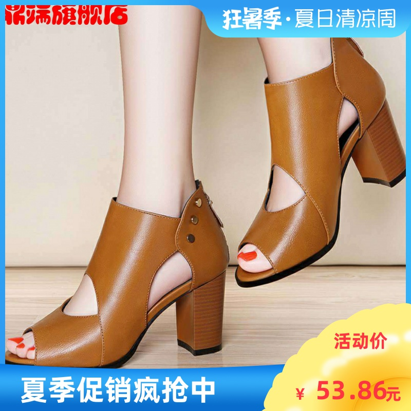 Thick heel high heeled shoes fish beak new spring shoes deep mouth Mid Heel hollow single sandals womens shoes waterproof platform