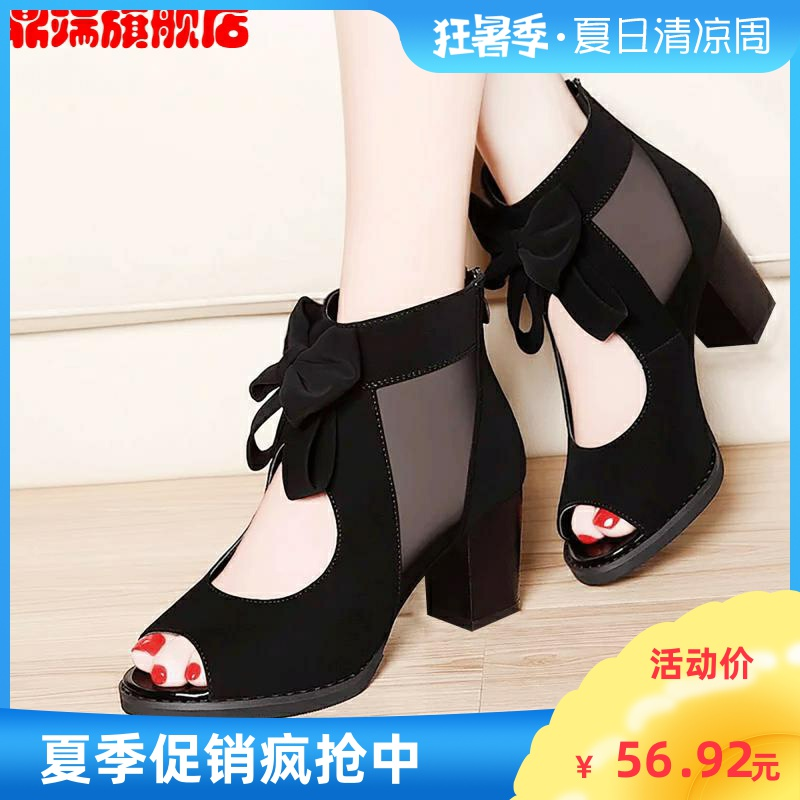 Fish beaked sandals womens middle heel Roman Bow Black Mesh high heel sandals fashion low heel sandals