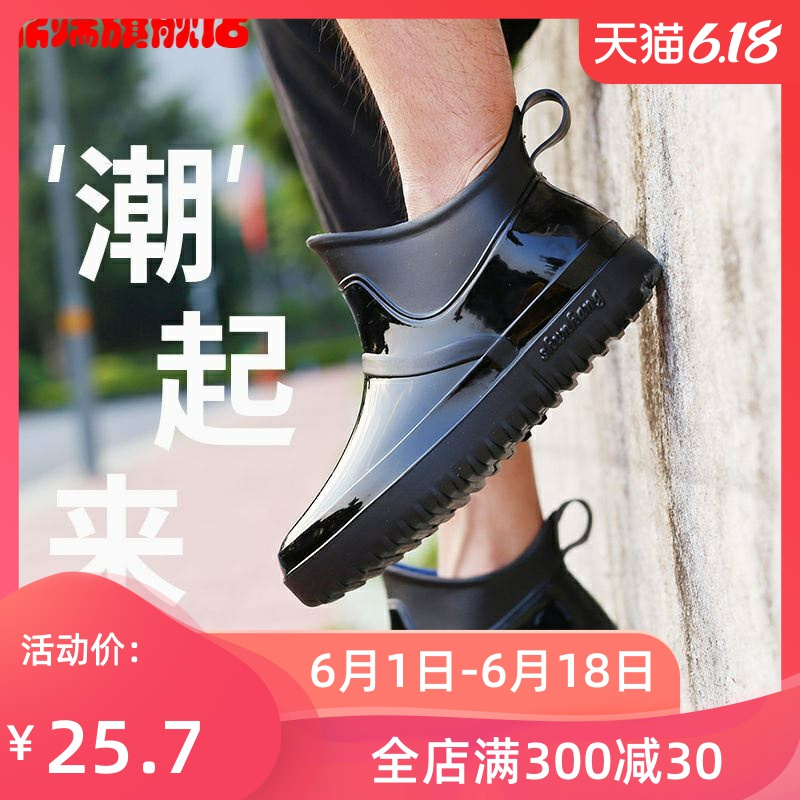 Kitchen Korean version overshoes, damp shoes, rain boots, water boots, students thick soled adult soft soled work, washing truck, rain shoes, male