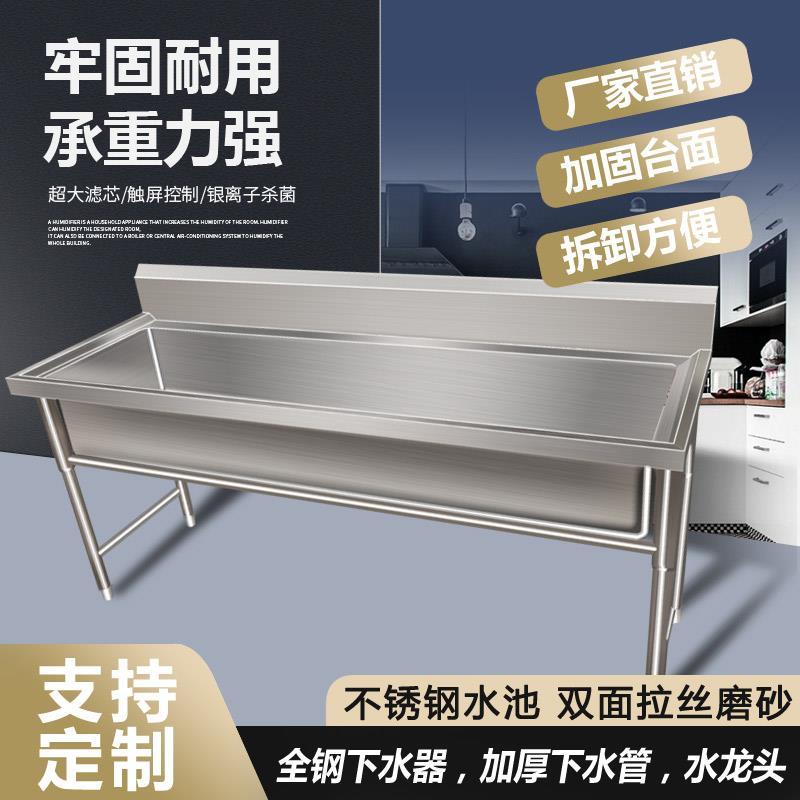 業務用ステンレス水槽のダブル溝にステント付きの洗面台と食器洗い場の台所用ステンレス洗浄器のプールがあります。