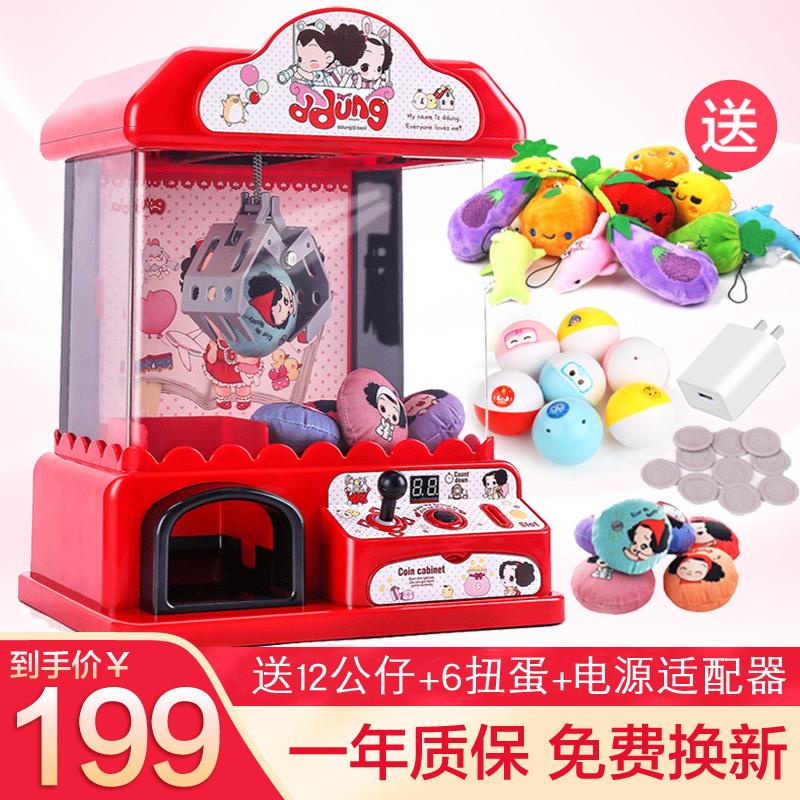 冬己抓娃娃机 小型 家用迷你摇杆游戏机儿童夹公仔机抓球糖果女孩