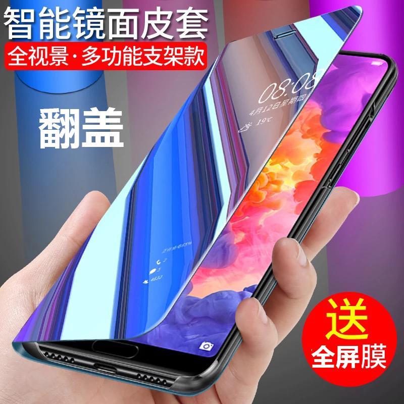 oppo RenoZ手机壳opporenoz全包边欧珀PCDM10防摔reno (用40元券)