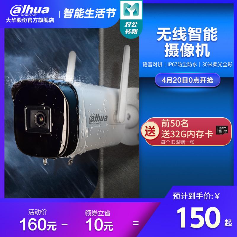 Веб-камеры Артикул 618340868261