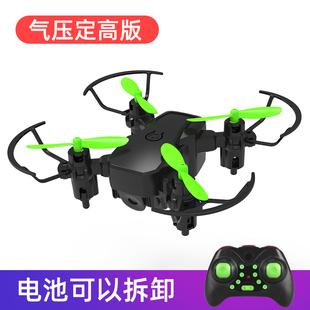 小型迷你無人機便宜小飛機航拍飛行器遙控飛機直升機兒童玩具航模