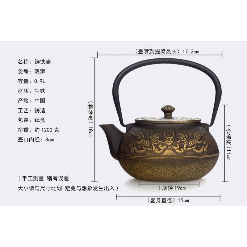 。家居软装饰品新中式茶室茶壶摆件茶样板房复古博古架艺术品铸铁
