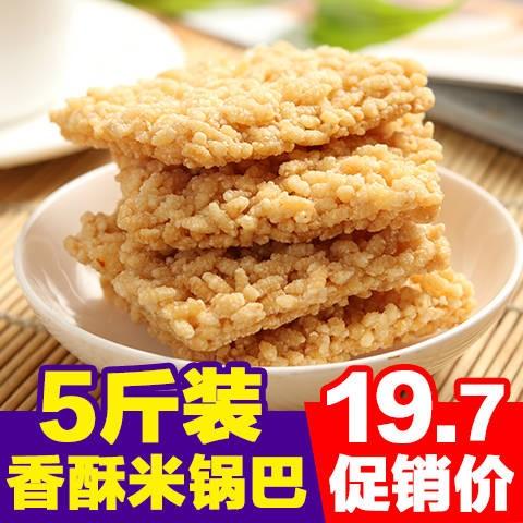 【新店亏本冲量】5斤整箱 香酥米锅巴安徽特产休闲小零食品类批。