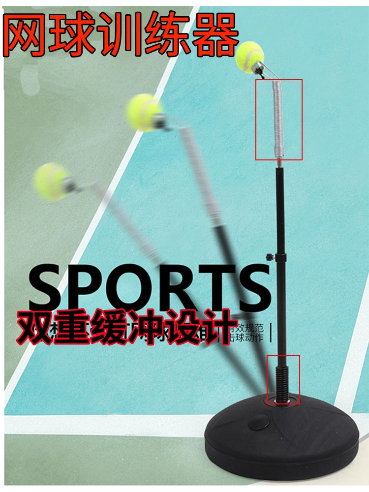 Tennis Trainer, single player swing trainer, childrens training companion, adult beginners service machine, fixed base device.