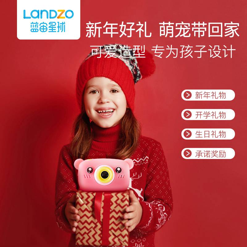 Childrens digital camera students small toy girl can take pictures and print portable birthday gifts