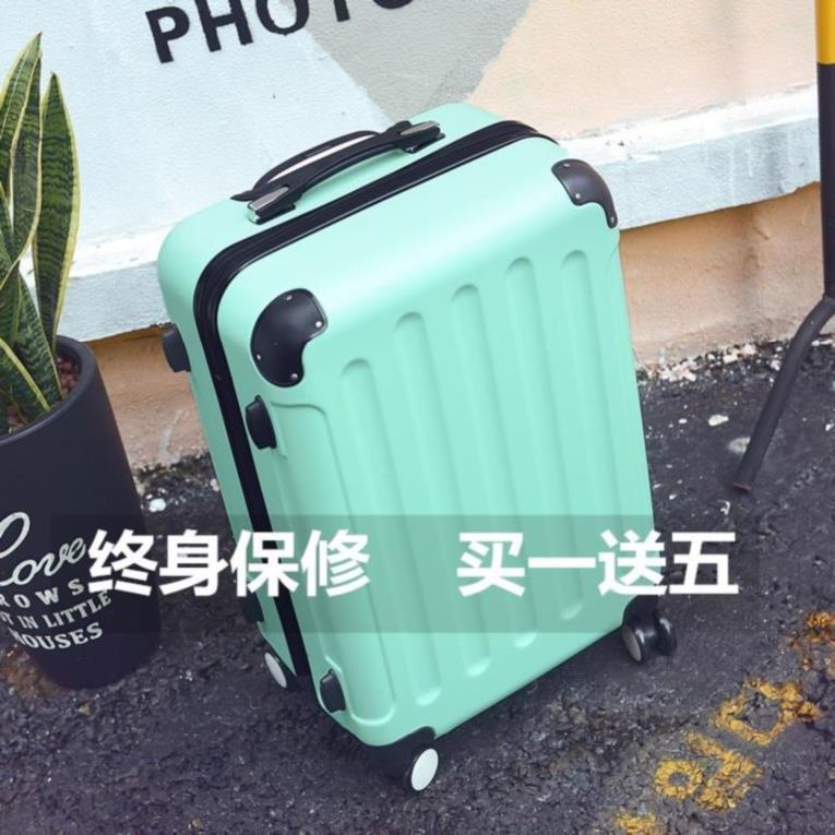 手拉杆网红行李箱可坐加固加大拖拉超轻纯色结实拖箱中号登机萌趣