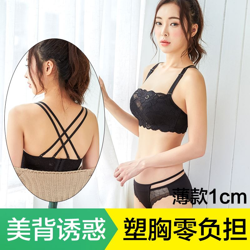 Steel rimless beauty back sexy thin cross belt underwear womens suit wrap chest large size gather anti tarnish bra
