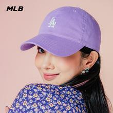 男女帽子NYLA复古小LOGO软顶棒球帽运动防晒潮鸭舌帽CP77MLB官方