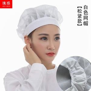饭店夏季防尘帽炒菜厨房女款厨师帽
