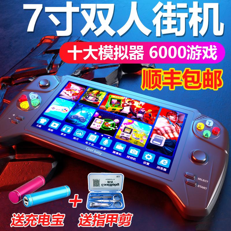 Игровые приставки PSP / NDSL / PSV Артикул 603646177533