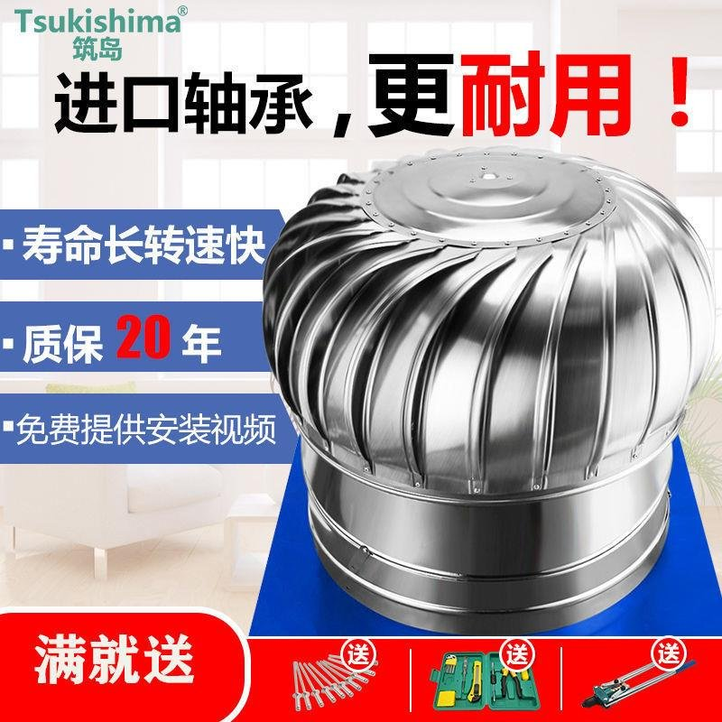 Zhudao 304 stainless steel unpowered air cap air ball roof ventilator flue exhaust and ventilation cap plant air
