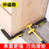 Moving artifacts, heavy objects, moving tools, mobile auxiliary tools, multifunctional furniture, moving beds, household universal wheels
