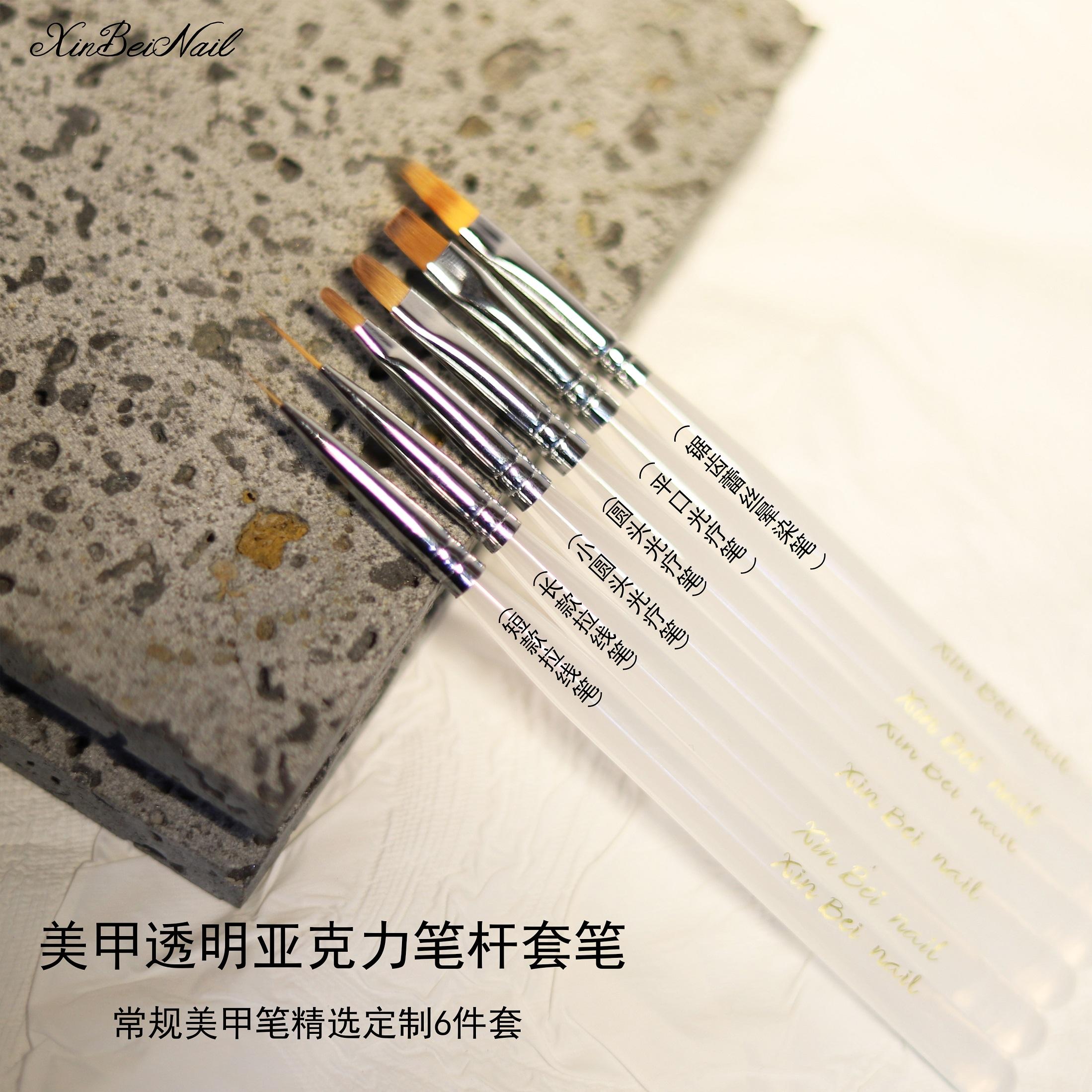 爆款美甲透明亚克力笔刷拉线光疗晕染渐变刷子全套精选定制工具
