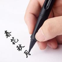 定制毛筆字條幅字畫客廳書房辦公室卷軸書畫手寫真跡書法作品掛畫