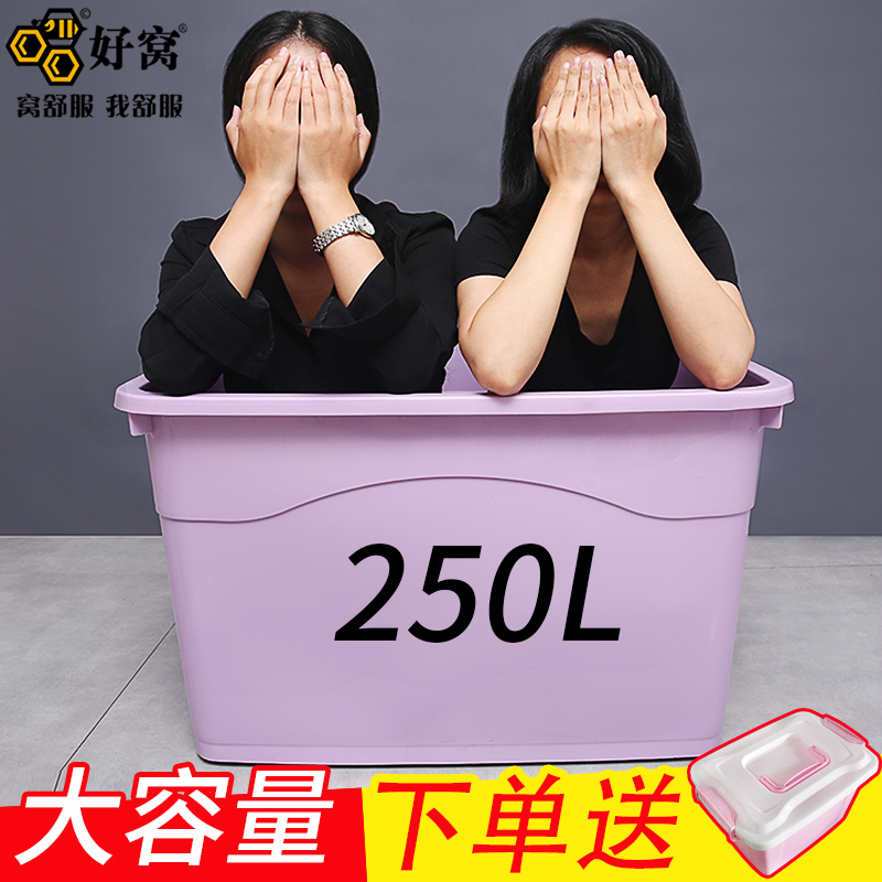 Factory direct sorting box large clothes storage box family car trunk moving student plastic storage box
