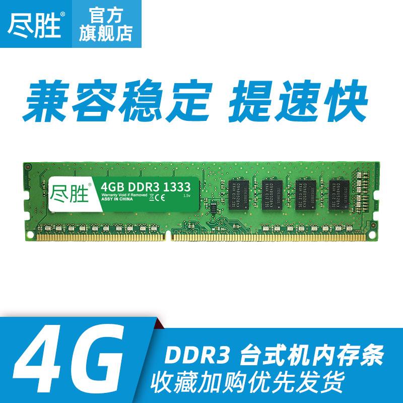 Оперативная память Артикул 595927802001