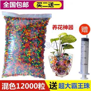 夜光星空瓶海洋宝宝吸水球卡通100粒水珠玩具白色泡大珠大球大号