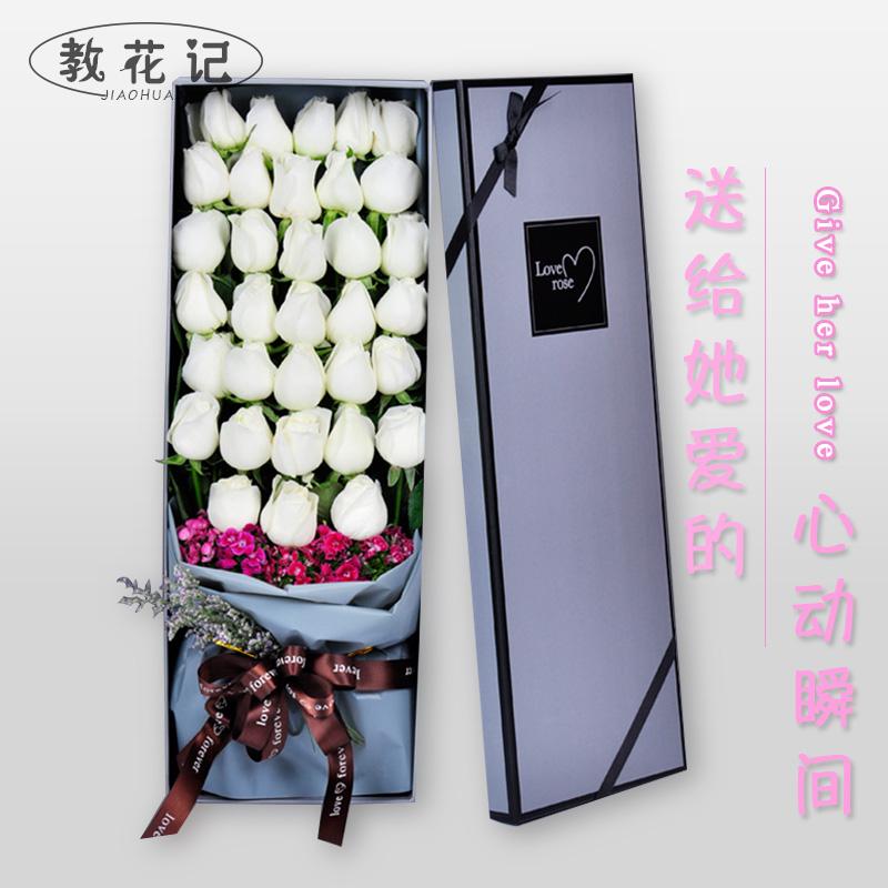 乌兰察布鲜花速递同城玫瑰生日表白花束礼盒本地花店专人配送