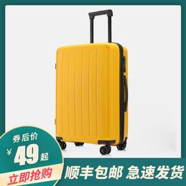 行李箱女网红ins潮旅行箱拉杆箱万向轮24女男学生28密码皮箱子26