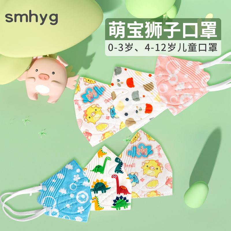 smhyg儿童口罩3d立体夏季薄款女孩宝宝婴儿0到6月小孩专用1岁公主