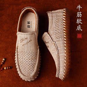 老北京布鞋男士网鞋中老年休闲老人夏季凉鞋透气爸爸鞋子中年男鞋