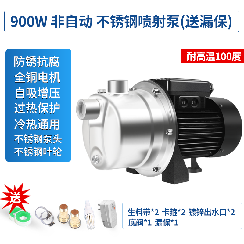 304 stainless steel frequency conversion booster pump household automatic tap water pressure pump self suction pump suction pump pump