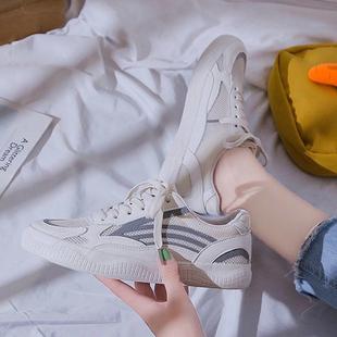 透氣運動網面休閑旅游夏季流行超火爆款學生輕便跑步鞋ins百搭潮
