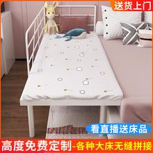 朕悦拼接床加宽床边床铁艺儿童床带护栏延边床婴儿床小床拼接大床