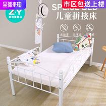 朕悦铁艺儿童床带护栏男孩单人床加宽床女孩公主婴儿小床拼接大床