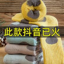 儿童袜子纯棉秋冬季加绒加厚毛圈袜男孩女童中筒袜宝宝雪地袜冬天