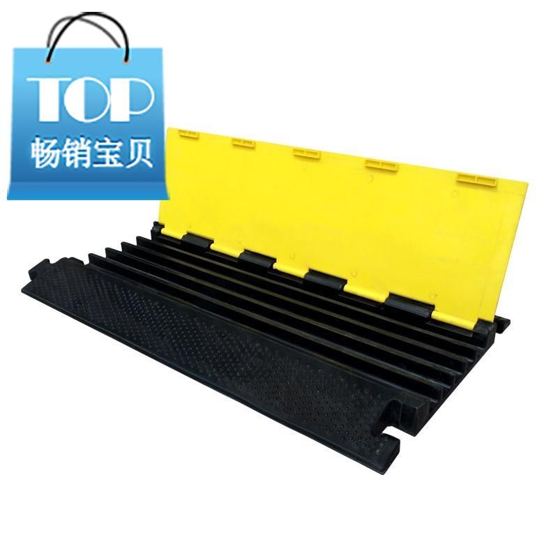 优质橡胶pvqc二线槽减速带 舞台铺线板 室内外护线盖线板电缆保护