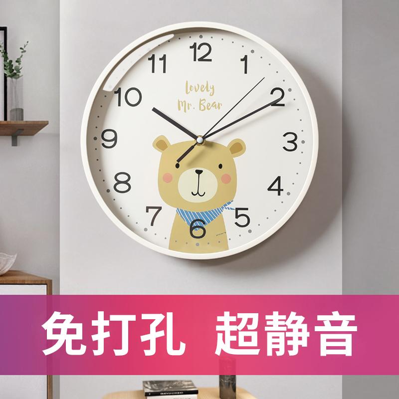 Часы на стену Артикул 601349165503