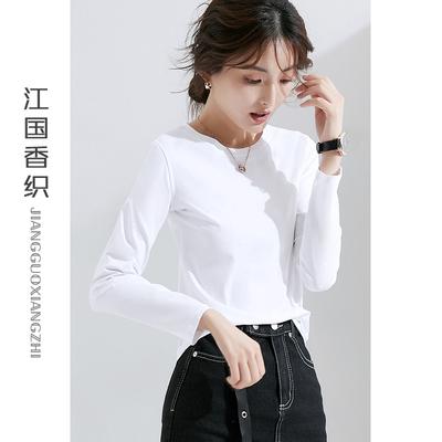 白色t恤女长袖春款打底衫2021年春季新款纯棉宽松春秋叠穿内搭