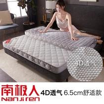 新品床垫天然乳胶1.5m 1.8米床软垫家用席梦思20cm厚经济型椰棕垫