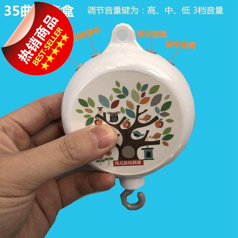? Baby and childrens toys fitness frame frame accessories bedside remote control hand ringing bed bell c music rotating wind bell