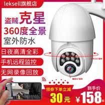摄像头家用室外防水高清夜视手机连接远程监控wifi度全景无线360