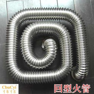 蒸炉配件波纹管火管加热管汤桶包子机配件蒸煮炉商用节能炉加热器