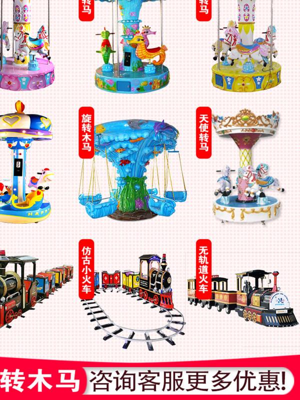 Игровые автоматы Артикул 618318742303